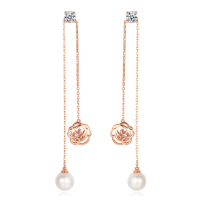7.5-8mm Akoya Pearl 18KR Gold Plated Rose Collection Earrings