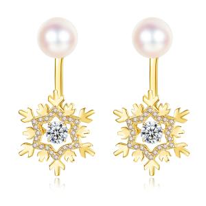 7.5-8mm Akoya Pearl 18KG Gold Plated Snowflake Dancing Stone Earrings