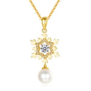 7-7.5mm Akoya Pearl 18KR Gold Plated Snowflake Dancing Stone Necklace
